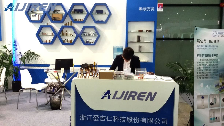 Aijiren Headspace Vials Factory in 2016 Analytica China